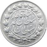 سکه 500 دینار 1327 - احمد شاه