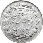 سکه 500 دینار 1328 - احمد شاه