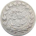 سکه 500 دینار 1330 - احمد شاه