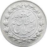 سکه 500 دینار 1330 (مبلغ مکرر) - احمد شاه