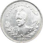 سکه 500 دینار 1331 - AU58 - احمد شاه
