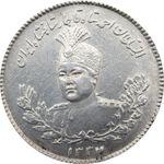 سکه 500 دینار 1332 - 2 تاریخ ضخیم - AU55 - احمد شاه