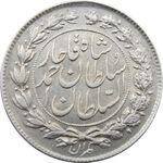 سکه 1000 دینار 1328 (تاریخ ریز) - احمد شاه