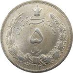 سکه 5 ریال 1312 - MS64 - رضا شاه