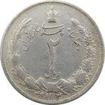 سکه 2 ریال 1313 - AU55 - رضا شاه