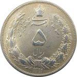 سکه 5 ریال 1311 (مکرر پشت سکه) - MS63 - رضا شاه