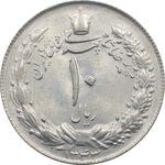 سکه 10 ریال 1343 - نازک - محمد رضا شاه پهلوی