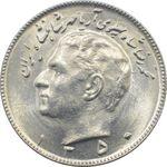 سکه 10 ریال 1350 محمد رضا شاه پهلوی