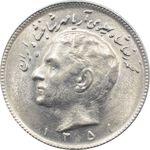 سکه 10 ریال 1351 محمد رضا شاه پهلوی