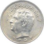 سکه 10 ریال 1357 محمد رضا شاه پهلوی