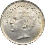 سکه 20 ریال 1353 - بازی های اسیایی - محمد رضا شاه پهلوی