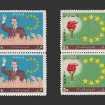 تمبر انقلاب سفید (2) 1345 - محمدرضا شاه