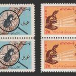 تمبر انستیتوی آفات گیاهی 1343 - محمدرضا شاه