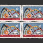 تمبر افتتاح نمایشگاه ایران 1344 - محمدرضا شاه