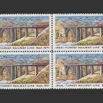 تمبر اتصال راه آهن ایران - ترکیه 1350 - محمدرضا شاه