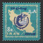 تمبر اطاق صنایع و معادن 1342 - محمدرضا شاه