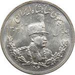 سکه 5000 دینار 1306 ضرب هیتون MS64 - رضا شاه