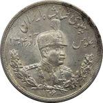 سکه 5000 دینار 1306 ضرب لنینگراد - MS61 - رضا شاه