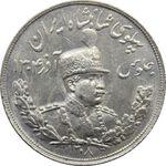 سکه 5000 دینار 1308 - MS62 - رضا شاه