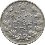 سکه 5000 دینار 1306 - خطی - AU - رضا شاه