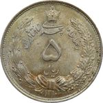 سکه 5 ریال 1310 - MS65 - رضا شاه