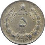 سکه 5 ریال 1310 - AU55 - رضا شاه