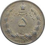 سکه 5 ریال 1311 - MS61 - رضا شاه