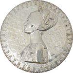 مدال برنز سازمان جهانی زنان 1355 - روکش نقره