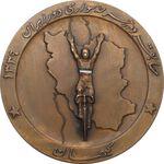 مدال یادبود مسابقات دوچرخه سواری دور ایران 1339 - محمد رضا شاه