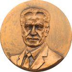 مدال یادبود محمد رضا شاه ساخت شرکت F.I.O.A - محمد رضا شاه