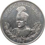 سکه 5000 دینار 1340 - احمد شاه