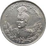 سکه 5000 دینار 1341 - احمد شاه