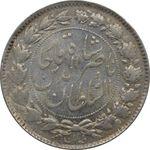 سکه 2000 دینار 1296 - ناصرالدین شاه