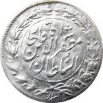 سکه شاهی بدون تاریخ و مبلغ - مظفرالدین شاه