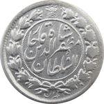 سکه 2 قران 1323 (13203) ارور تاریخ - مظفرالدین شاه