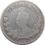 سکه 1000 دینار تصویری 1327 - VF - محمد علی شاه