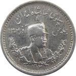 سکه 500 دینار 1307 - رضا شاه