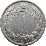 سکه 1 ریال 1313 - رضا شاه