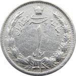 سکه 1 ریال 1313 (سورشارژ تاریخ) - رضا شاه