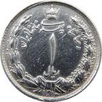 سکه 1 ریال 1313 (3 کوچک) - رضا شاه