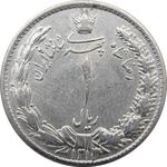 سکه 1 ریال 1313 (3 بزرگ) - رضا شاه
