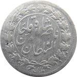 سکه شاهی 1298 - VF - ناصرالدین شاه