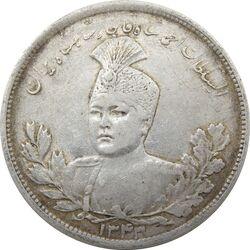 سکه 5000 دینار 1343 تصویری (بدون یقه) - احمد شاه