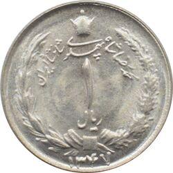 سکه 1 ریال دو تاج 1347 محمد رضا شاه پهلوی