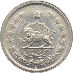 سکه 1 ریال دو تاج 1352 محمد رضا شاه پهلوی