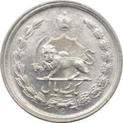 سکه 1 ریال دو تاج 2537 - آریامهر - محمد رضا شاه پهلوی