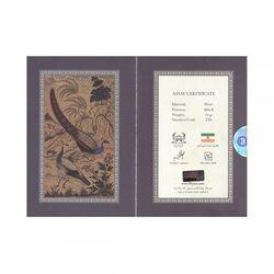 تمبر نقره مهاتما گاندی 1396 - ده گرمی